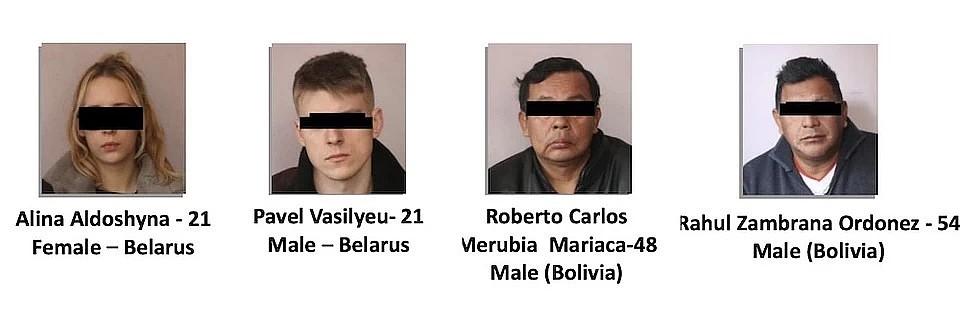 Вместе с белорусами задержали двух мужчин из Боливии. Фото: ncb.nepalpolice.gov.np