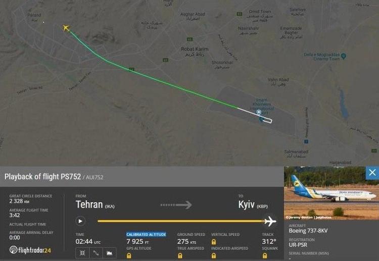 Рейс Тегеран-Киев вылетел в 6:12 по местному времени с опозданием практически в час.