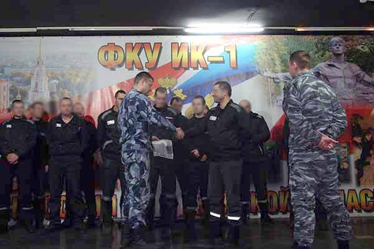 Фото: УФСИН России по Рязанской области.