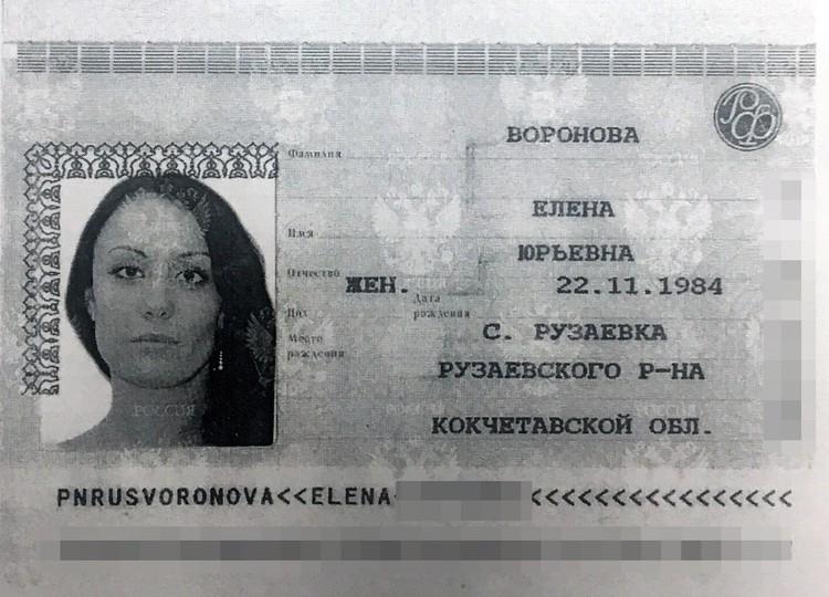 Рулила клубом жена Никиты Елена, которая старше мужа на 12 лет, самого мальчика там никогда не видели.