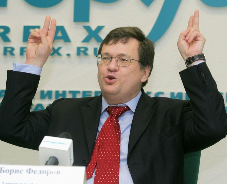 2010 год. Генеральный партнер UFG Private Equity Fund Борис Федоров во время пресс-конференции. Фото ИТАР-ТАСС/ Виталий Белоусов