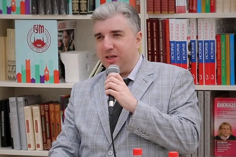 Заместитель главного редактора журнала «Историк» Арсений Замостьянов.