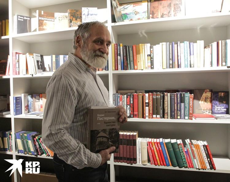В книжном магазине.