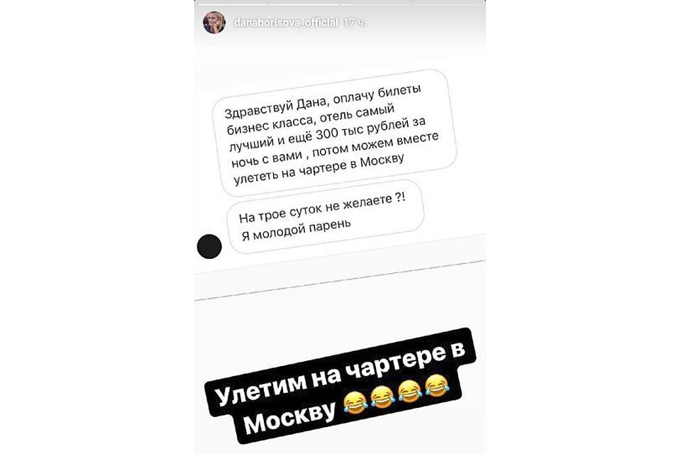 Займы под залог птс ульяновск