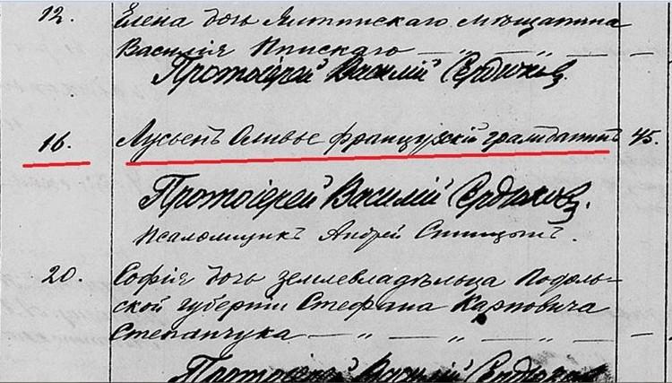 Смерть Оливье в Ялте зафиксирована в Метрической книге церкви Иоанна Златоуста за 1883 год. Фото: Лариса Лысова/Facebook