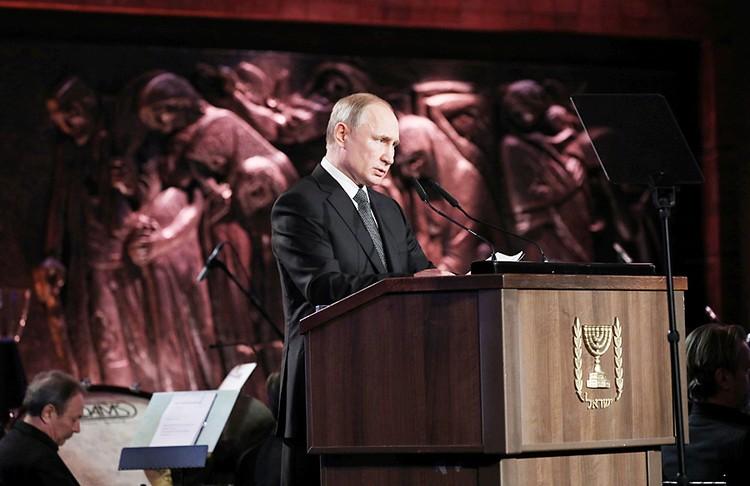Пожалуй, только президент России имел полное право назвать Холокост общей трагедией Израиля и России