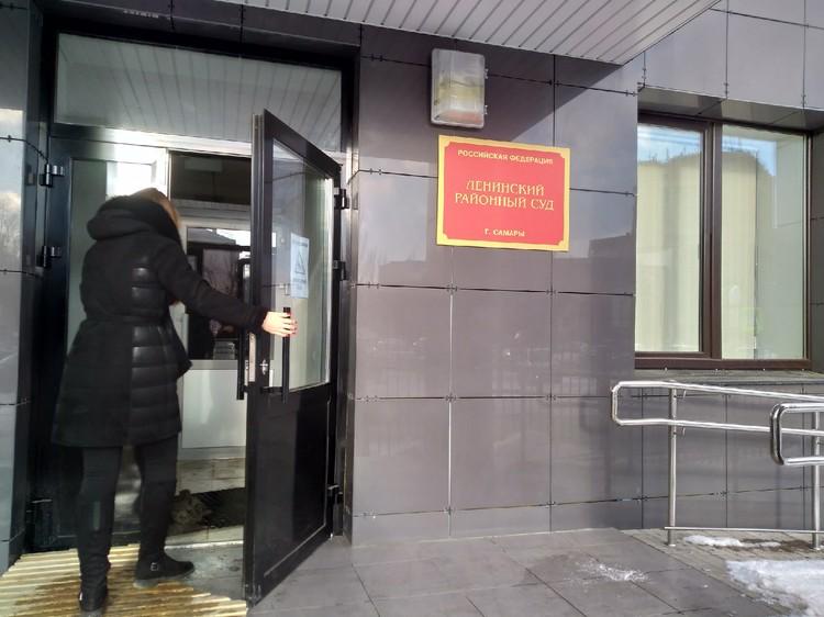Дело рассматривают в Ленинском районном суде