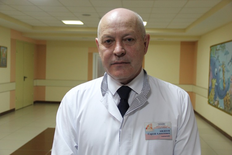 Сергей Авдеев