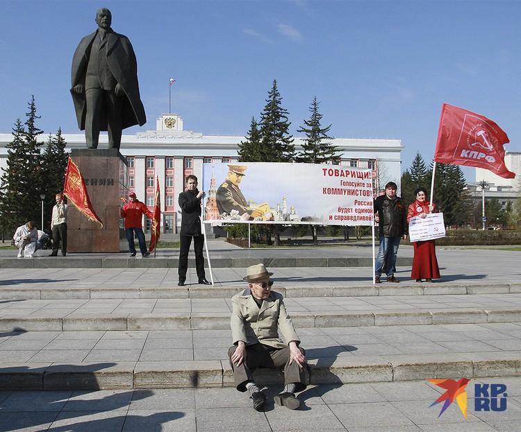 Митинг коммунистов у памятника Ильичу в Барнауле.