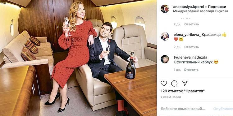 Фото моей мечты - в бизнесджете с олигархом летим на Каймановы острова. Все ради лайков и комментариев.