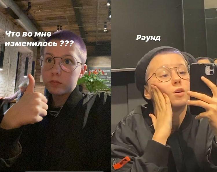 Лидия решила кардинально сменить имидж