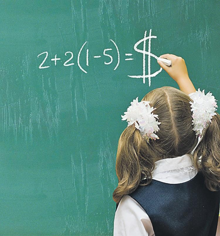 Почему в учебниках такие дурацкие задачи и зачем школьников мучить алгеброй.