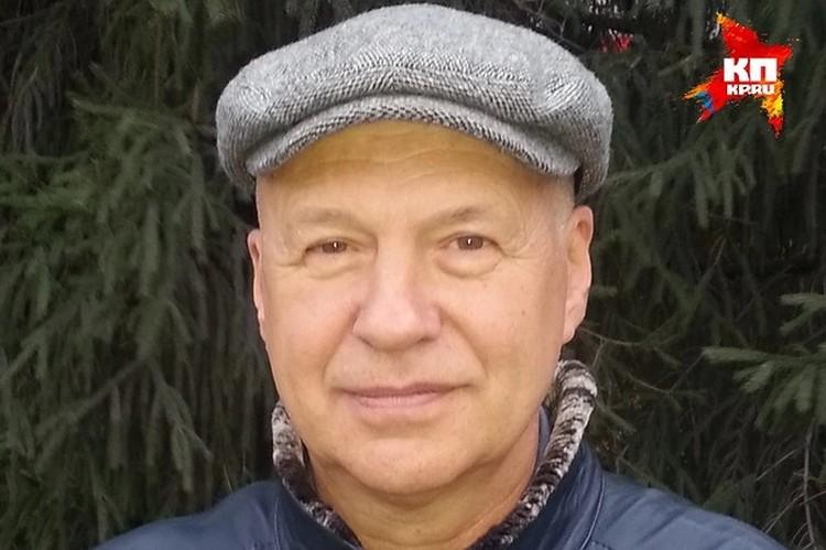 Александр Чепурнов. Фото: личный архив.