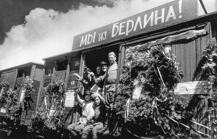 Весна 1945 года. Фото Е.Халдей ВКИКМЗ