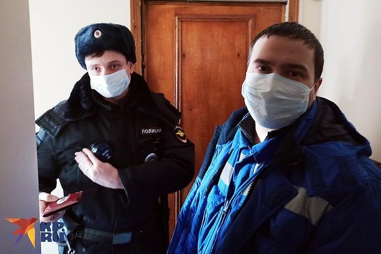Люди в масках. Вот врач, а вот - полицейский, очень хорошенький и даже вежливы
