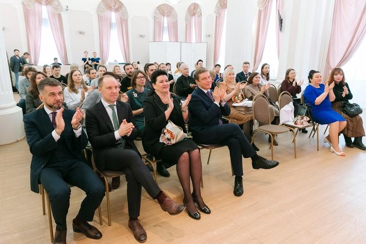 Церемония вручения грантов проходила в колонном зале Пермского института культуры.