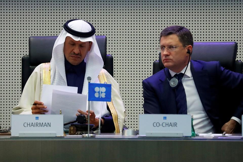 Министр энергетики РФ Александр Новак представлял нашу страну на переговорах Фото: REUTERS