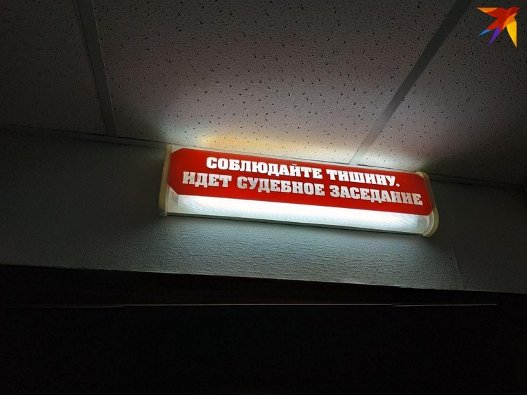 Заседание прошло в СИЗО-1