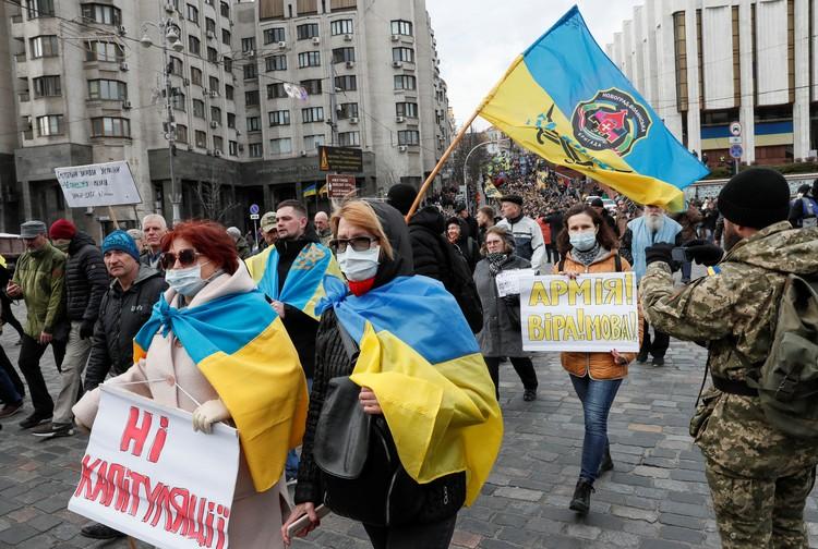 Демонстранты призывают продолжить войну на Донбассе