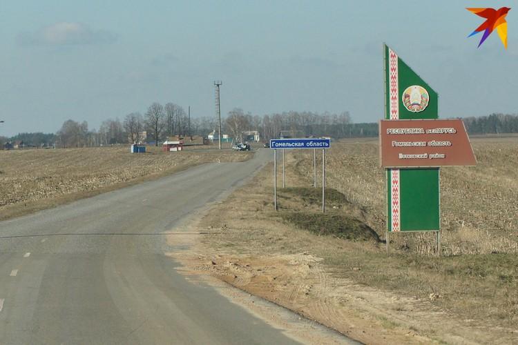Белорусская граница - полностью открыта