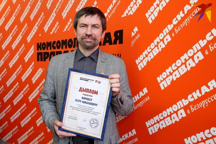 Игорь Варакса снова почувствовал себя студентом.