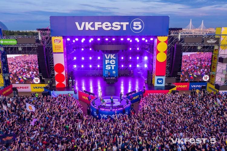 ВКонтакте проведет трансляцию прошлогоднего VK Fest