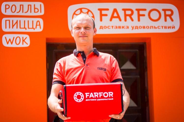 """Доставка от ресторана """"Фарфор"""""""