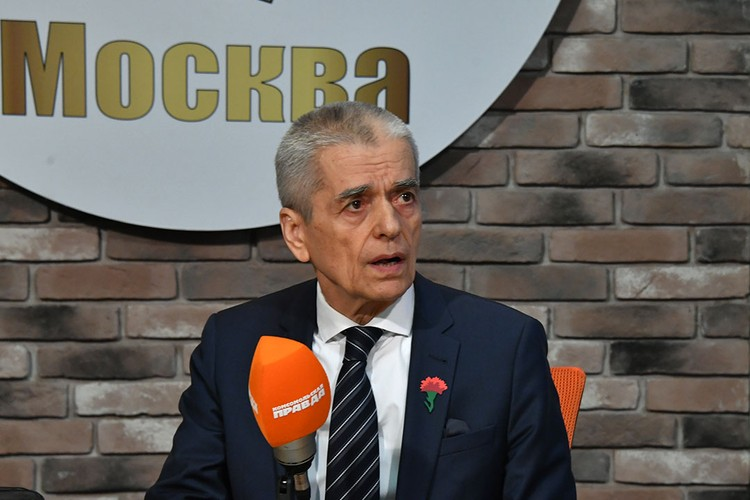 Геннадий Онищенко, академик РАМН, доктор медицинских наук