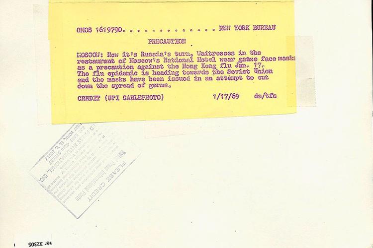 В 1968-1969-й годах в мире бушевала эпидемия гонконгского гриппа. Погибло около 1 миллиона человек. Тем не менее в Москве рестораны продолжали работать. Фото: из коллекции Александра Васильева.