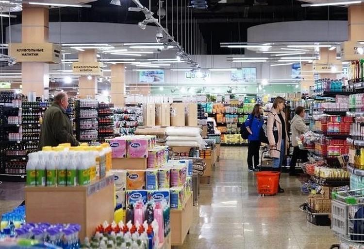 Торговые центры опустели