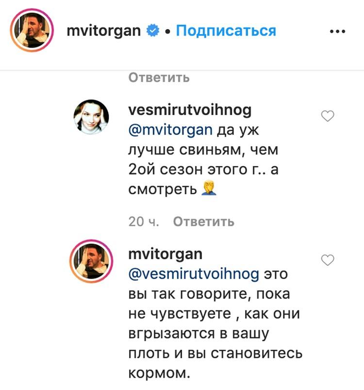 Мягко ушла от конфронтации Юлия