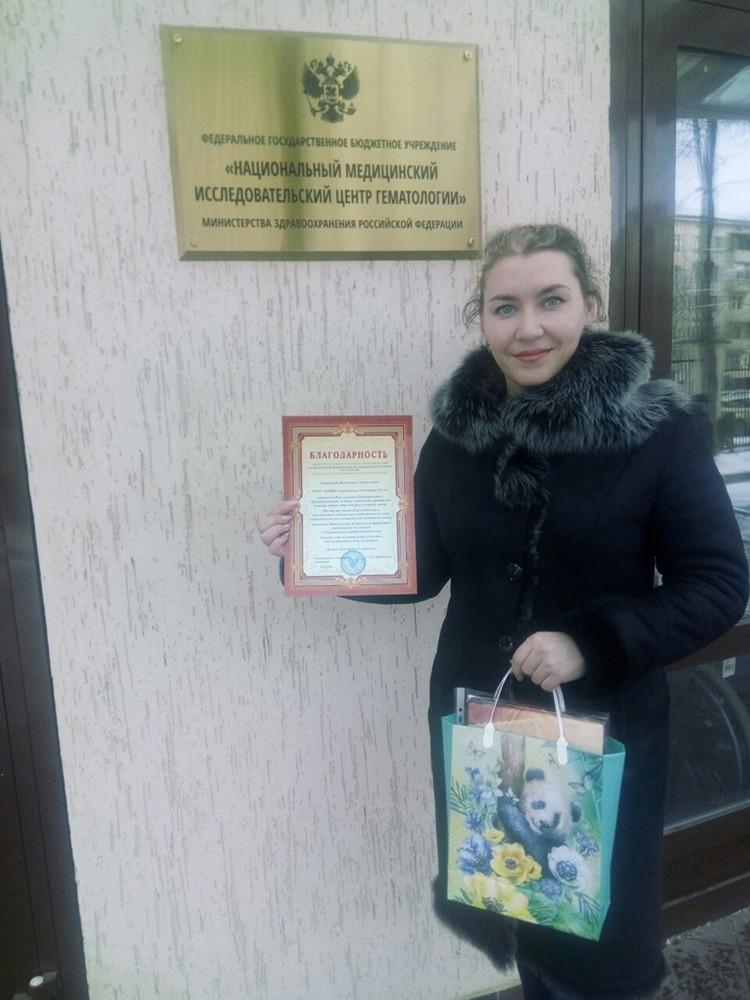"""Валентине вручили благодарность за готовность прийти на помощь. Фото предоставлено """"Комсомолке"""""""
