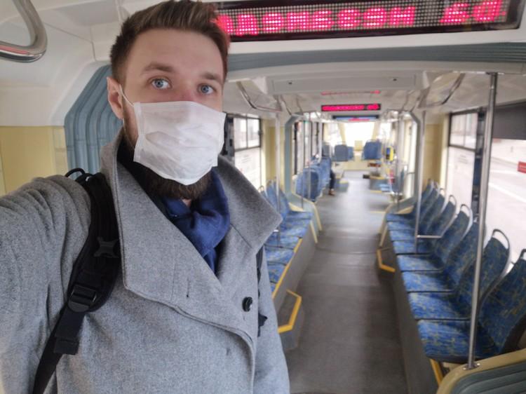 Пустой трамвай_ едешь как бизнес-классом