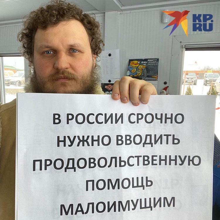 Подмосковный сыровар и руководитель проекта ОНФ «Народный фермер» Олег Сирота