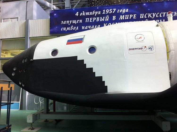 Модель корабля «Клипер». Фото: Wikipedia