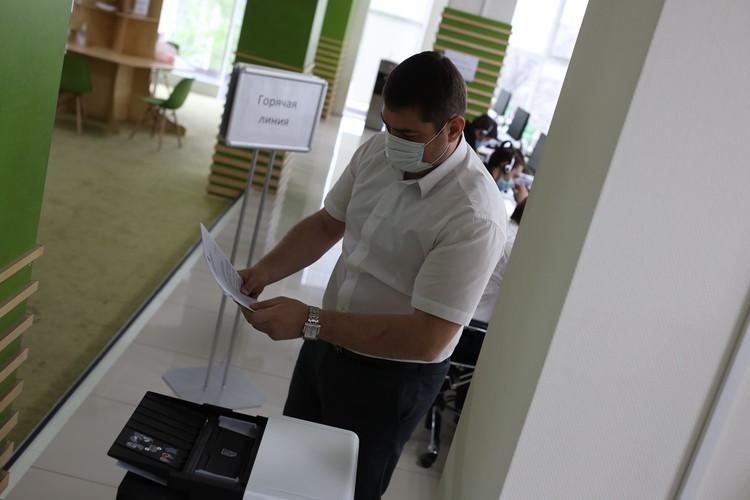Колл-центр начал работу в связи с угрозой распространения коронавируса