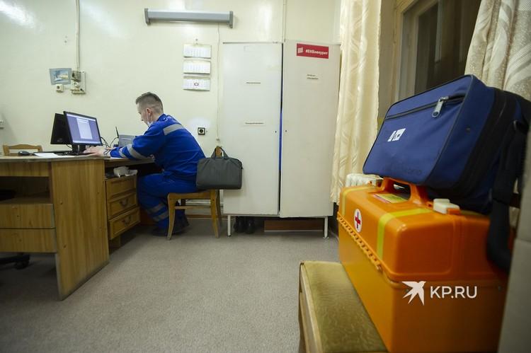 21:20 Станислав в кабинете. Нужно оформить осмотр и больничные листы в электронных картах пациентов