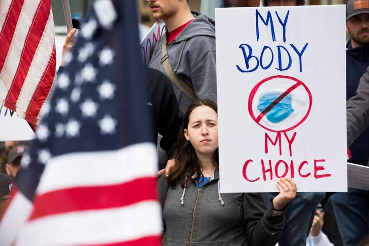 """""""Моё тело - мой выбор!""""."""