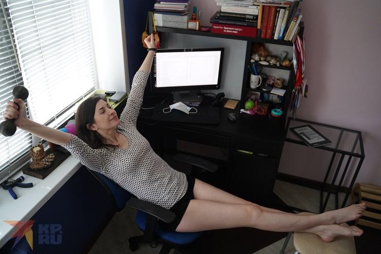 Люди начали привыкать к работе из дома.