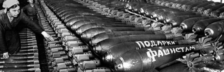 СССР, несмотря на потерю территорий и трети всех заводов, смог выпустить больше оружия, чем Германия. Без этого не было бы Победы.