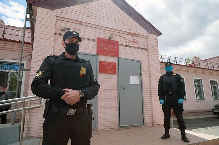 Заседание прошло в суде Свердловского района