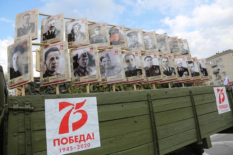 """Акция """"Бессмертный полк"""" в Волгограде. Фото: Дмитрий Рогулин/ТАСС"""