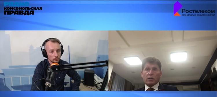 Губернатор Приморья Олег Кожемяко на прямой связи со студией