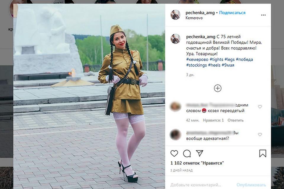Блогерша устроила фотосессию в кружевных чулках на фоне памятника погибшим воинам. ФОТО: страница pechenka_amg в Инстаграм
