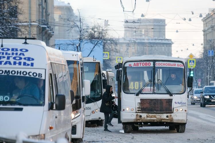 Транспортная реформа предполагает отказ от коммерческого транспорта.