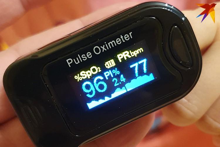 Пульсоксиметр - прибор, который измеряет уровень кислорода в крови.