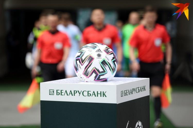 Девятый тур чемпионата Беларуси по футболу.