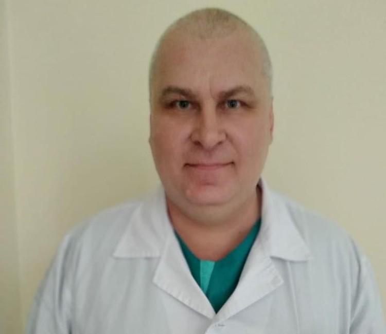Юрий Герасимов.