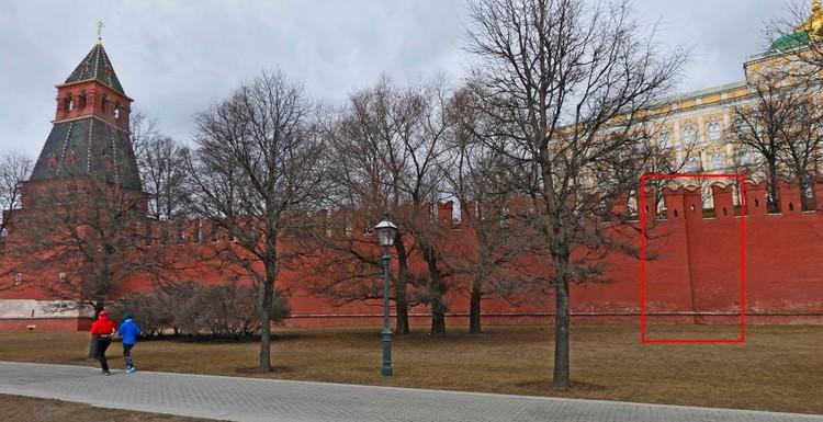 Кремлевская стена против Екатерины.
