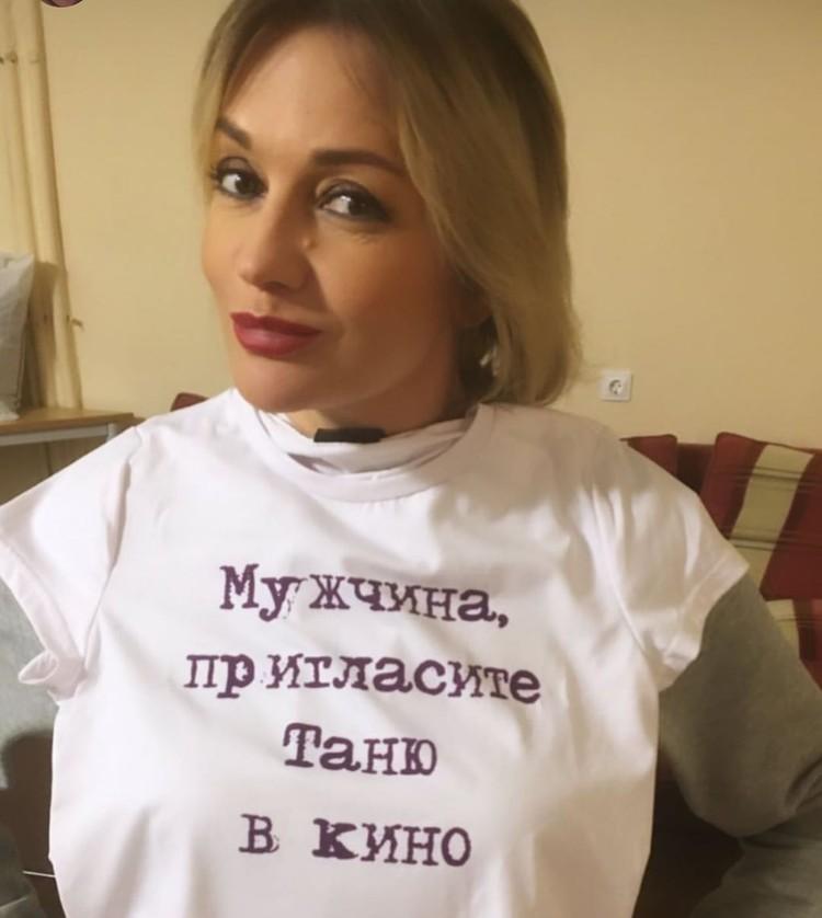 Сейчас Татьяна Буланова чувствует себя хорошо